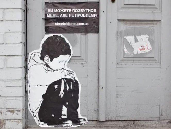 Streetart e Facebook para divulgar campanha social