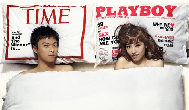 Travesseiros colocam seu rosto nas capas das revistas