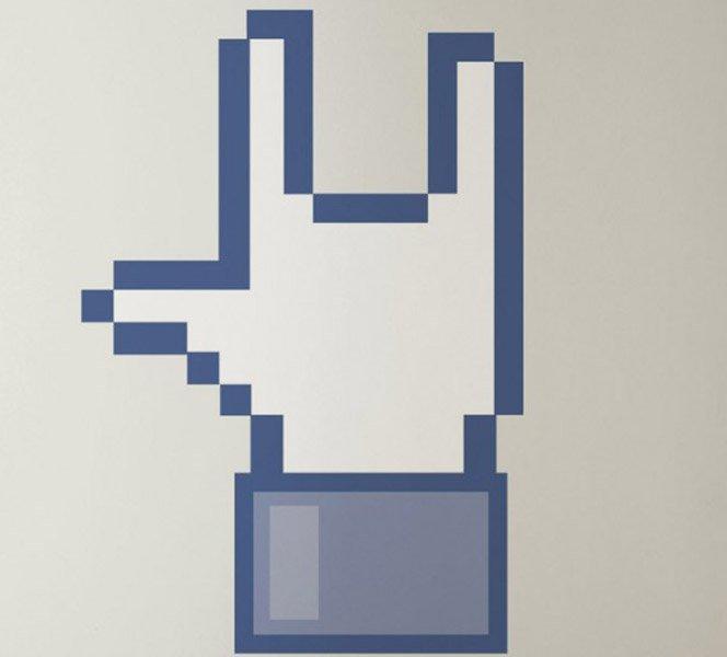 O LIKE do Facebook não está mais sozinho