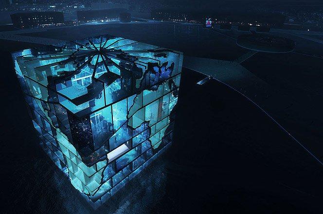 Aquário cubo sustentável