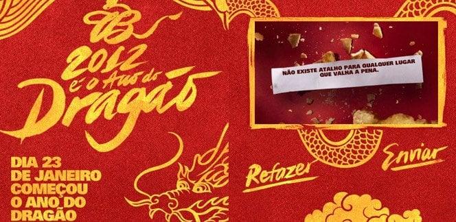 Que tal comemorar o ano do dragão mandando um biscoito da sorte virtual?