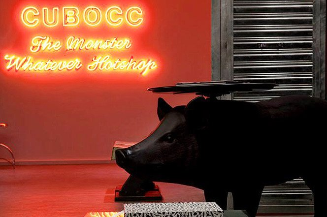 O novo e estiloso escritório da agência CuboCC