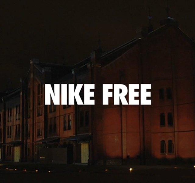 Nike inova para mostrar como seu novo tênis é confortável