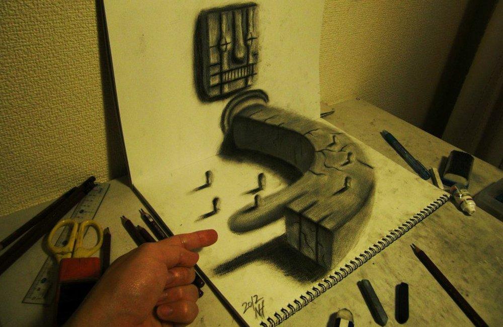 Desenhos criam ilusão em 3D