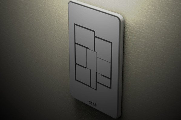 Apague todas as luzes da casa apenas com um interruptor