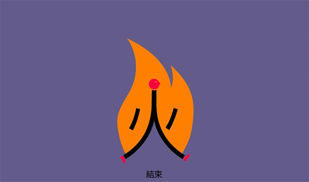 Chineasy6