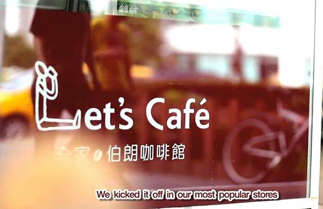 LetsCafe9