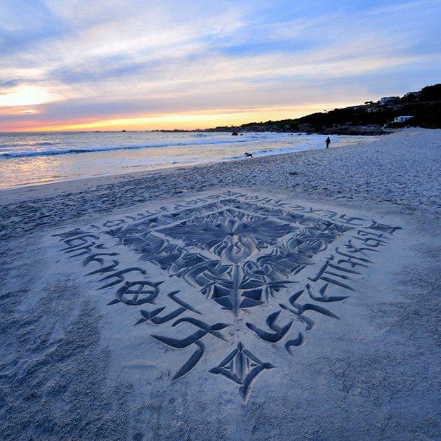 BeachCalligraphy1