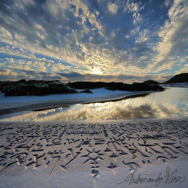 BeachCalligraphy2