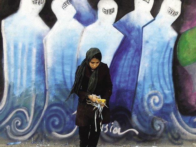 GraffitiAfeganistão1