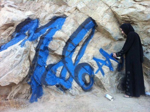 GraffitiAfeganistão14