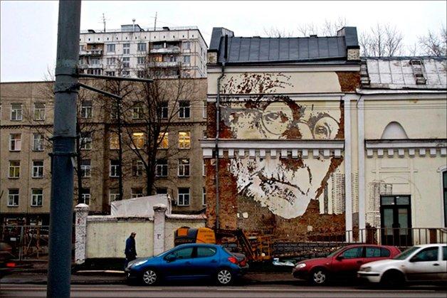 graffiti29