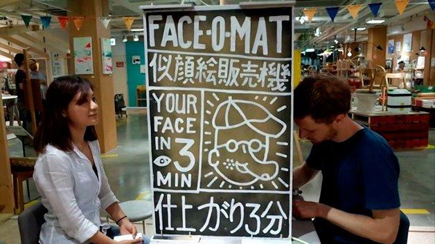 Face-o-mat3