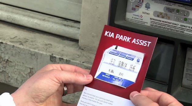 Ação da Kia