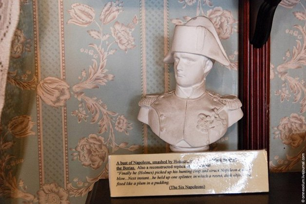 sherlock-holmes-museu18