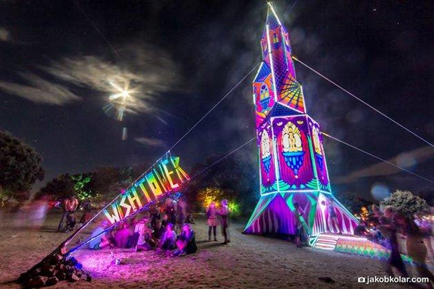 boom-festival17