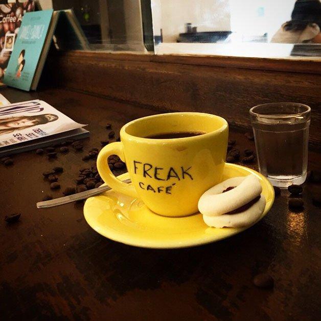 freakcafe