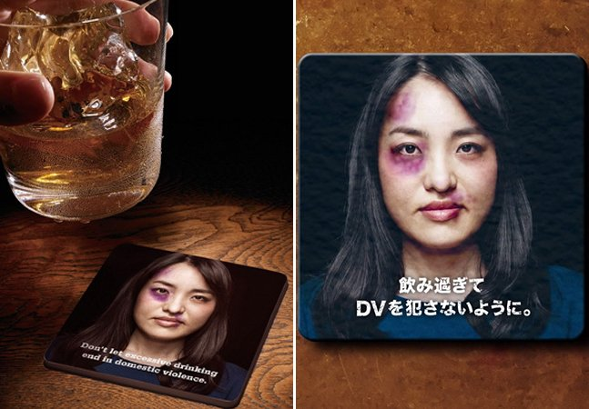 Campanha criativa e chocante mostra o que um copo de bebida tem a ver com violência doméstica