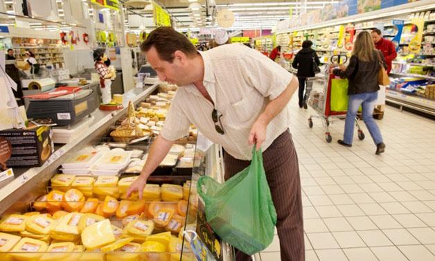 supermercado-franca