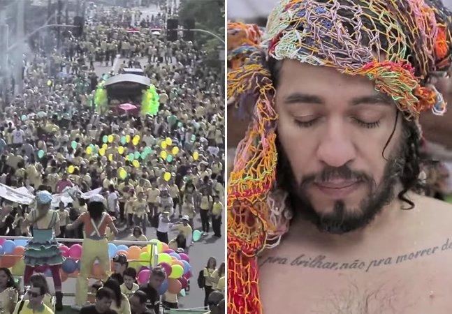 Longa metragem mostra a luta dos homossexuais por direitos civis no Brasil