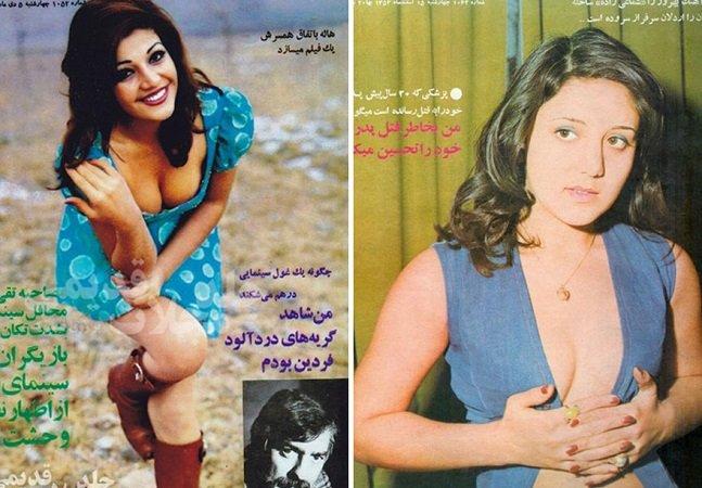 Capas de revistas femininas mostram como se vestiam as mulheres no Irã nos anos 70