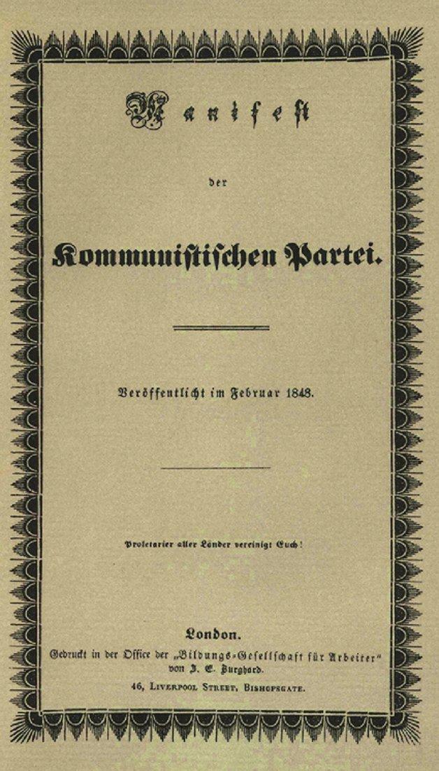 Capa da primeira edição do Manifesto, em alemão
