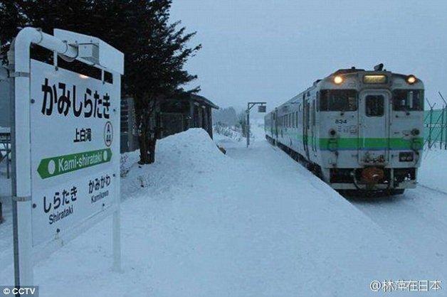 estação4