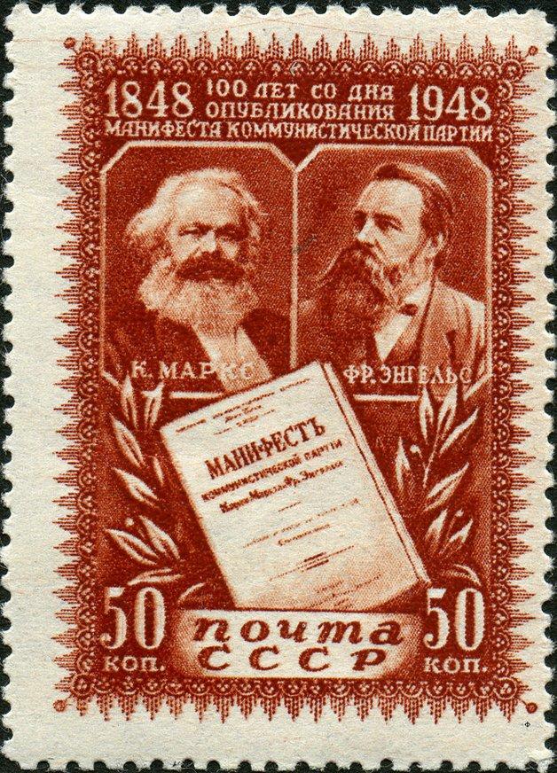 Selo soviético comemorativo pelos 100 anos do Manifesto, de 1948