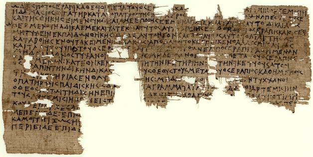 A Maldição de Ártemis. um dos mais antigos documentos gregos em papiro. 350 a.C.
