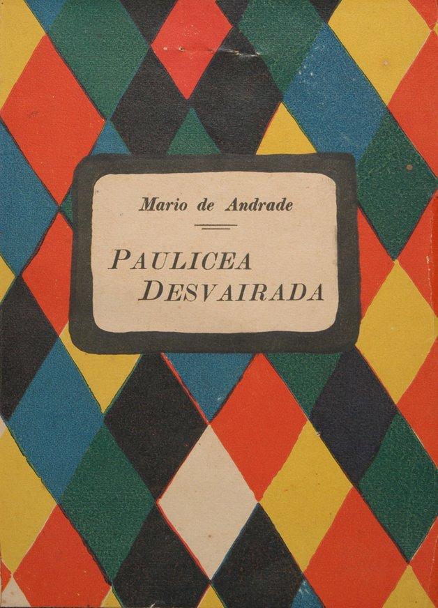 P_PAULICEIA