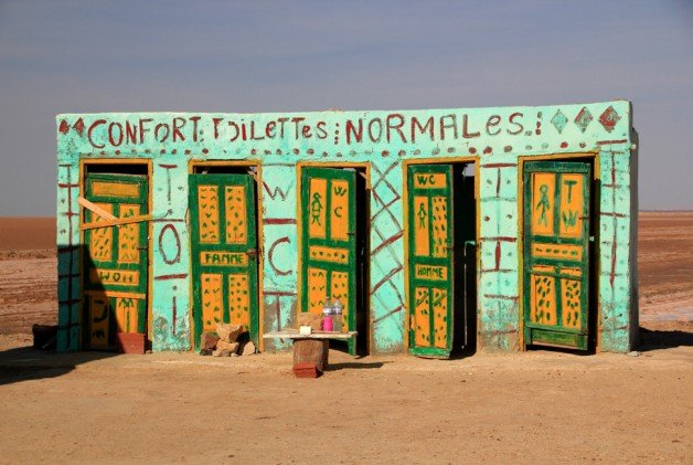 500px Photo ID: 117442319 - Toilets next to the road in Chott el Djerid, a large endorheic salt lake in southern Tunisia.
