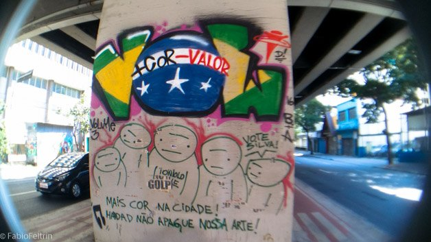 Graffiti-Minhocao-13