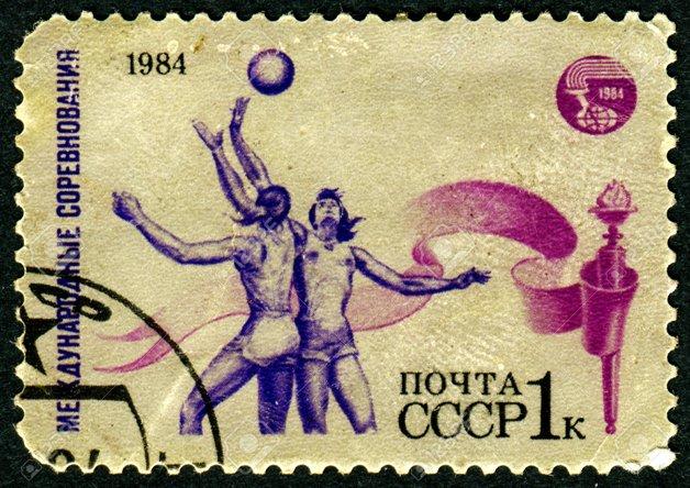 Selo comemorativo russo pelos Jogos da Amizade, em 1984