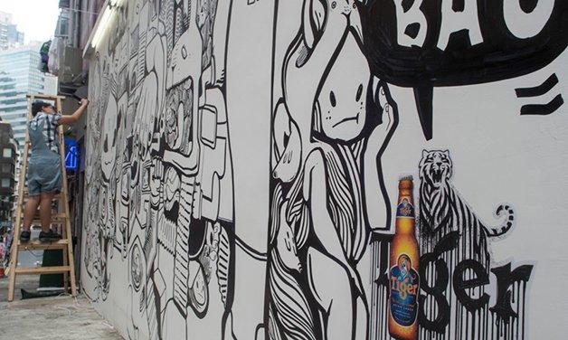 air-ink-tiger-beer