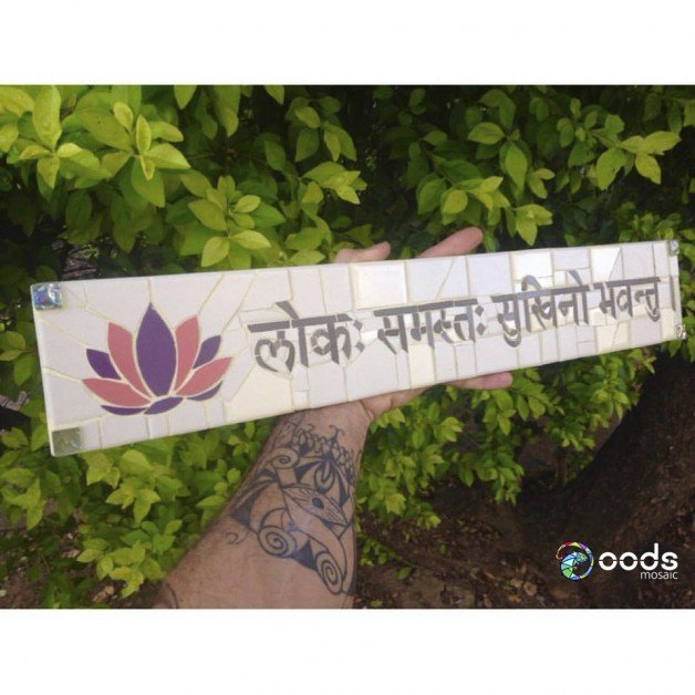 Mantra Indiano
