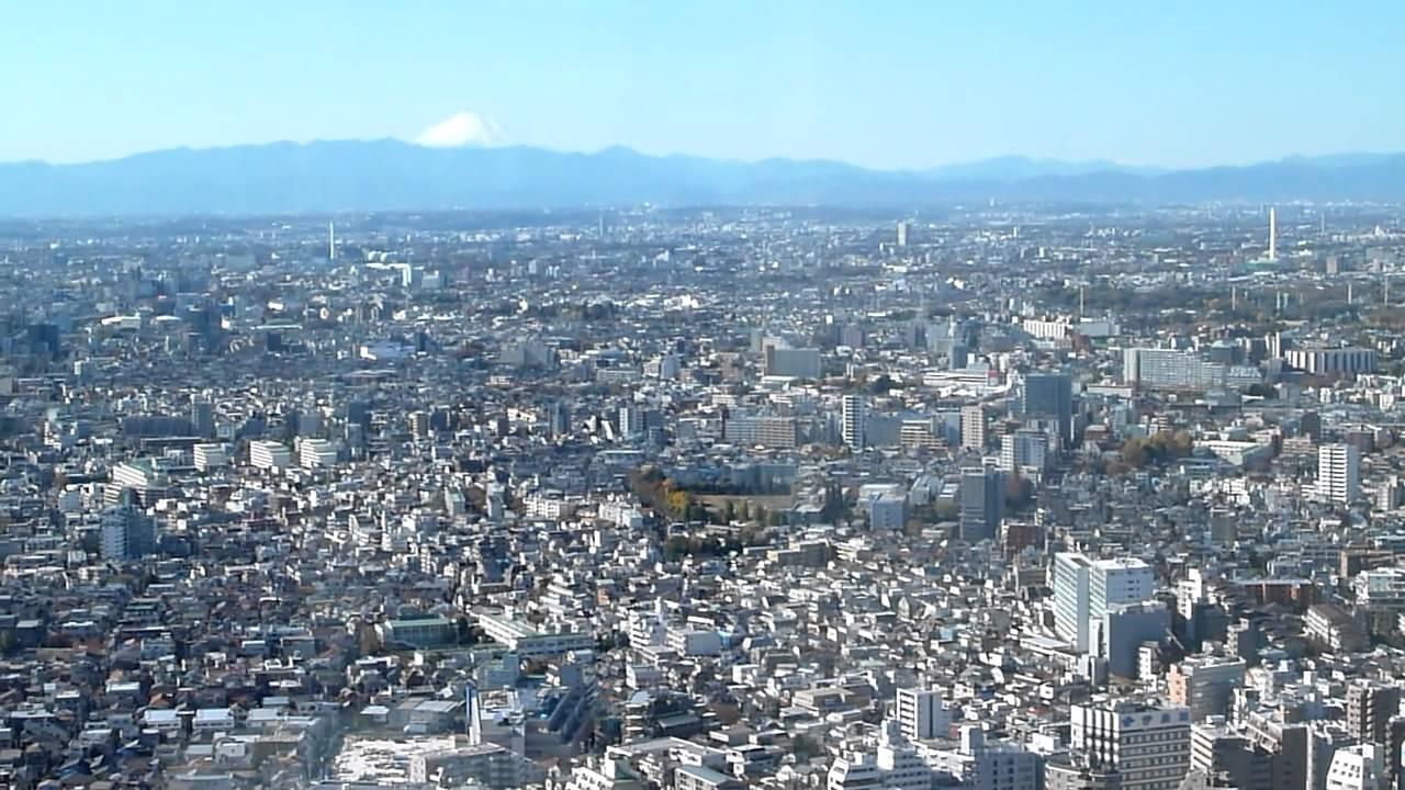 toquio-tokyo-metropolitan-government-office