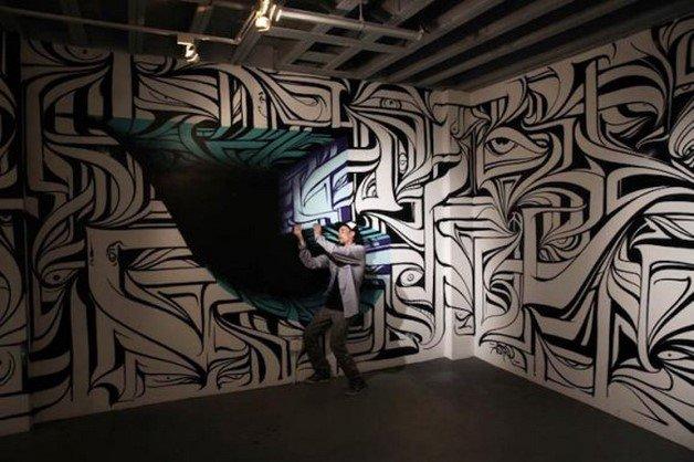 grafite-3d-parece-portal-11