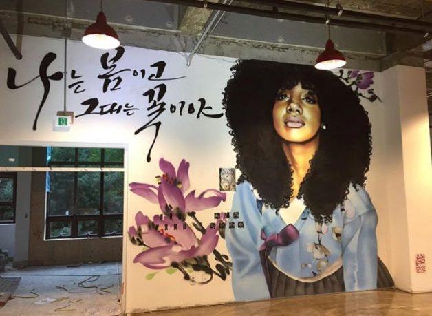 koreanblack3