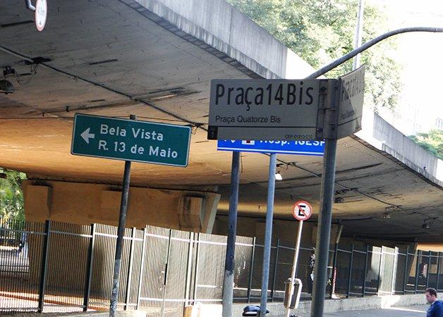 rua_interna