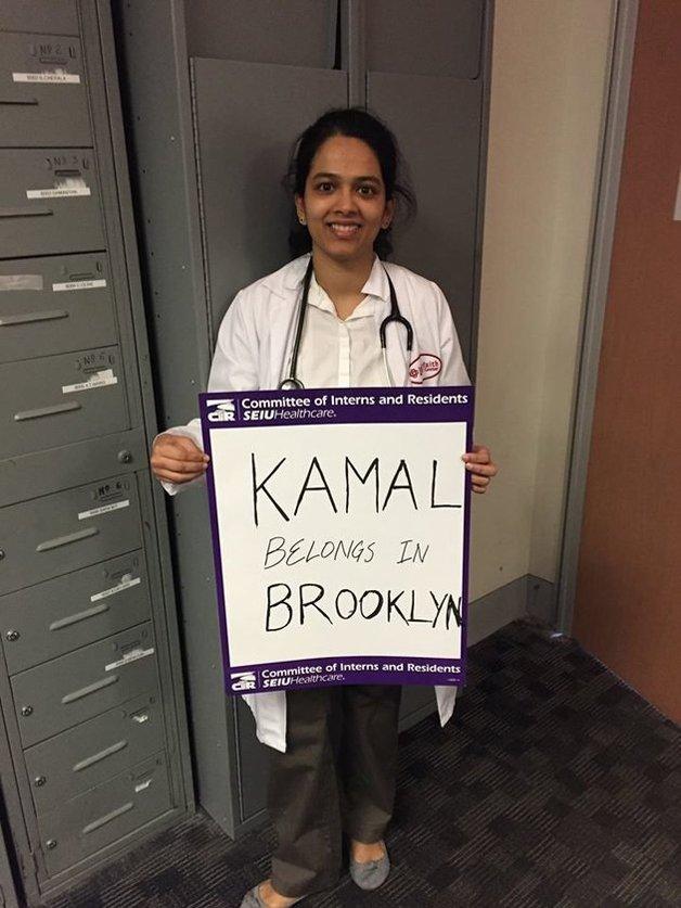 Kamal5