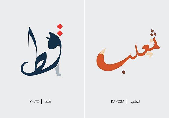Artista ilustra palavras árabes para mostrar o seu significado