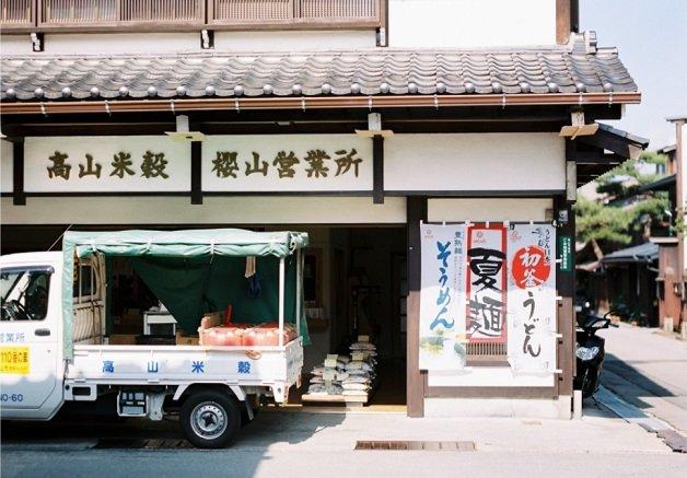 japao5