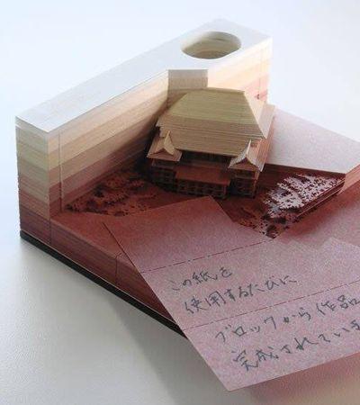 Usou, criou: Estes blocos de notas japoneses se tornam lindas esculturas