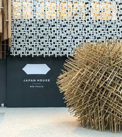 A primeira Japan House do mundo fica na Avenida Paulista