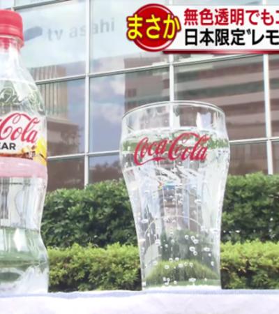 Coca-Cola lança versão transparente de uma das bebidas mais famosas do mundo