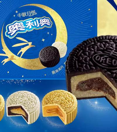 Oreo ganha versão 'mooncake' para homenagear a lua cheia