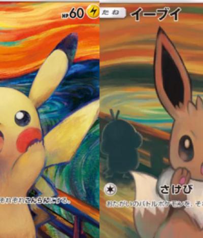 Personagens de Pokémon brilham muito no cenário de 'O Grito', de Edvard Munch