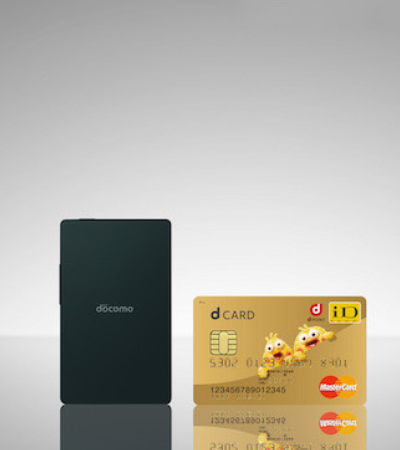 Celular com mesmo peso e tamanho de um cartão de crédito é lançado no Japão