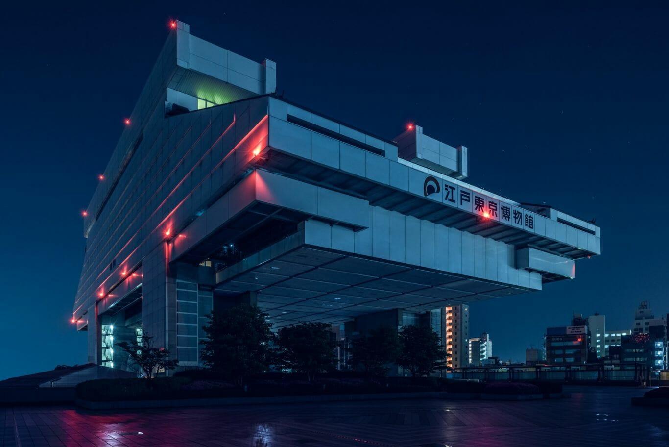 Tóquio Blade Runner 11