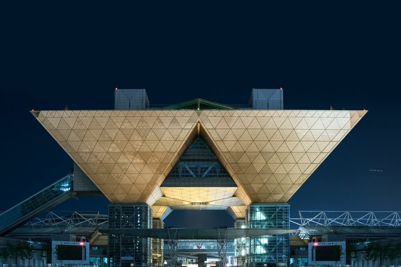 Tóquio Blade Runner 3